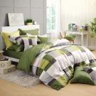 GOLDEN TIME-完美主義者-200織紗精梳棉-薄被套床包組(綠-特大)