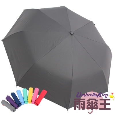 雨傘王 BigRed 無敵3-灰色