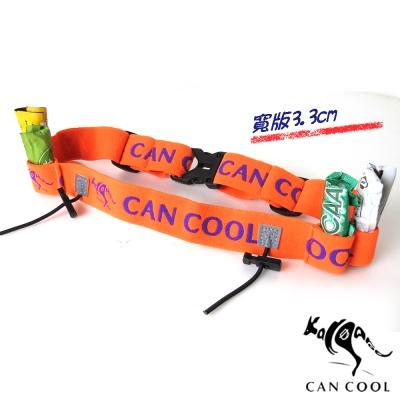 CAN COOL敢酷 3.3cm寬版運動號碼帶(4補給環)(橘紫) C150329005