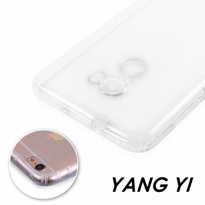揚邑 HTC ONE X10 5.5吋 氣囊式防撞耐磨不黏機清透空壓殼
