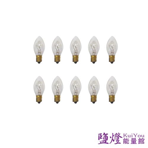 鹽燈能量館-2w鎢絲燈泡10顆組