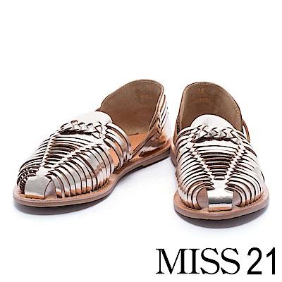 平底鞋 MISS 21 摩登羅馬式編織造型牛皮平底鞋- 金