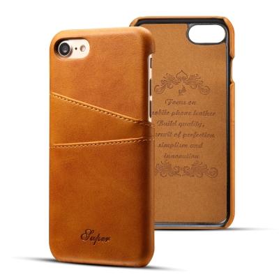 APPLE iPhone8/iPhone7 小牛紋夾層保護皮套/手機殼(卡其)