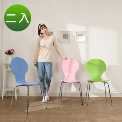 BuyJM彩漾曲木8字米樂椅/餐椅2入組40x44x88公分-DIY