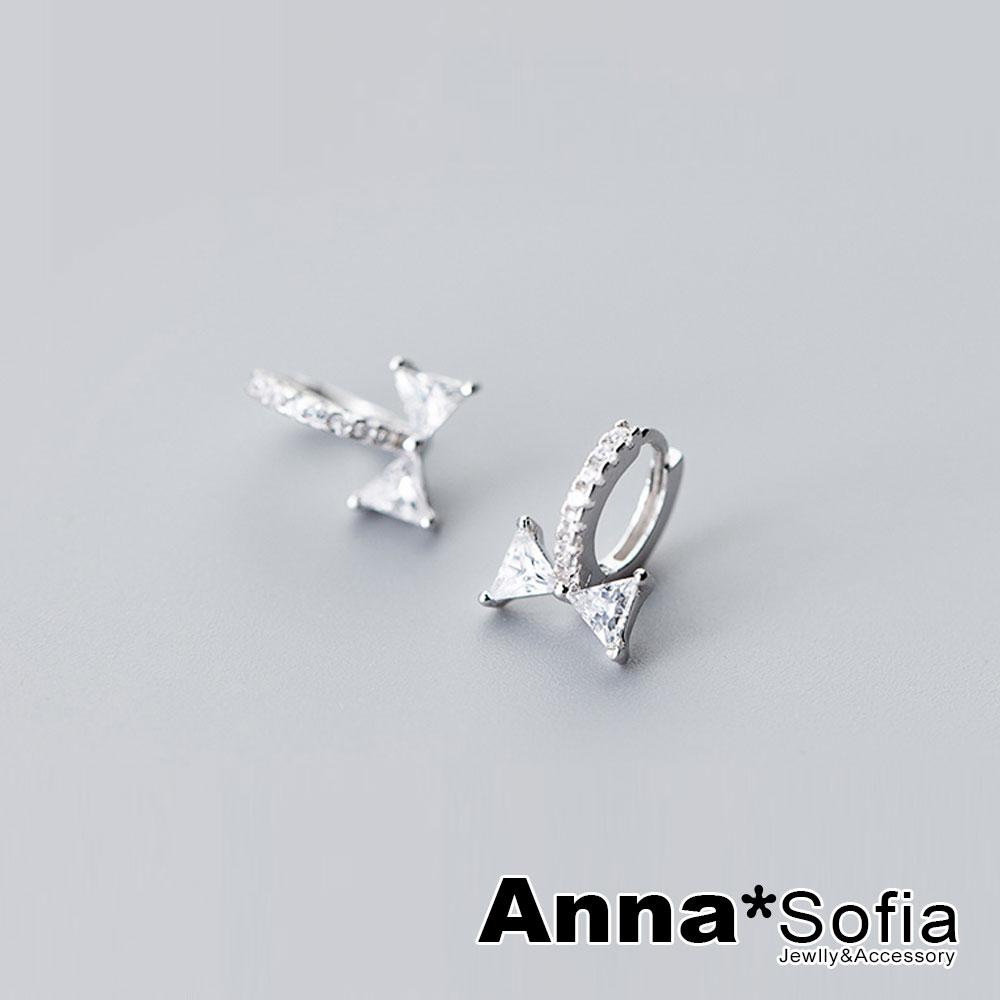 【3件5折】AnnaSofia 排鑽小晶結C圈 925銀針耳針耳環(銀系)