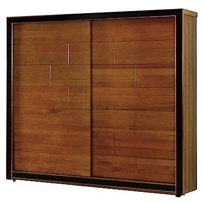AT HOME - 杰弗瑞姆7×7尺淺胡桃推門衣櫃 214x60x213cm