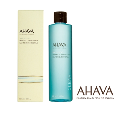 AHAVA 死海礦精營養露250ml