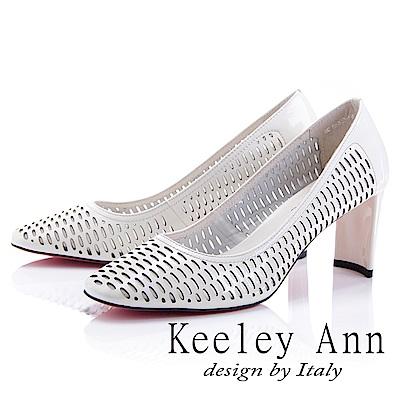 Keeley Ann 簡約美感~洞洞鏤空全真皮粗中跟鞋(米色-Asin系列)