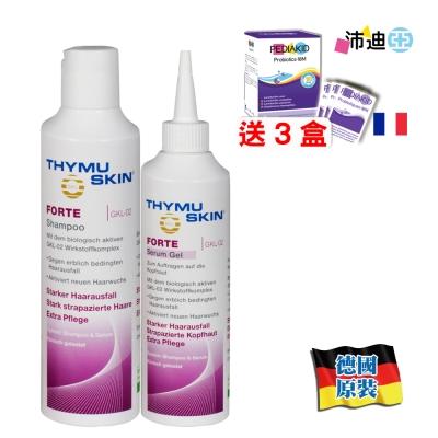Thymuskin德國欣髮源 FORTE強效養髮組