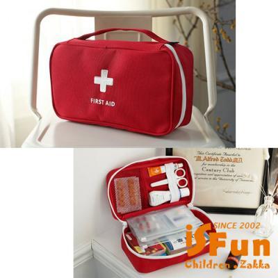 iSFun 旅行專用 大號十字收納藥包化妝包 二色可選