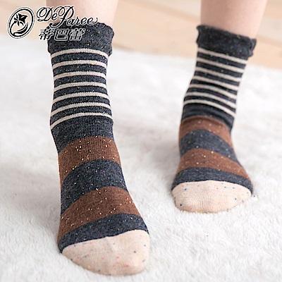 蒂巴蕾 知足羊毛棉襪-拼色條紋