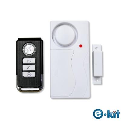 逸奇e-Kit 雙感應模式 門窗防盜警報器+緊急警報鈴+迎賓門鈴KS-SF06R