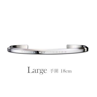 Daniel Wellington Large 極簡典雅不鏽鋼手鐲-銀色/18cm