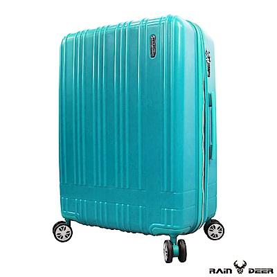 福利品限量優惠 24吋夏戀風情PC+ABS亮面行李箱(顏色任選)