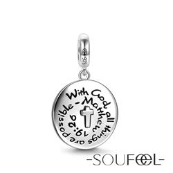 SOUFEEL索菲爾 925純銀珠飾 沒有上帝做不到的 吊飾