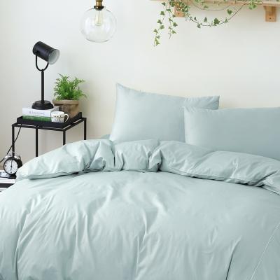GOLDEN-TIME-純色主義-200織紗精梳棉-薄被套(灰藍-135x195 cm)
