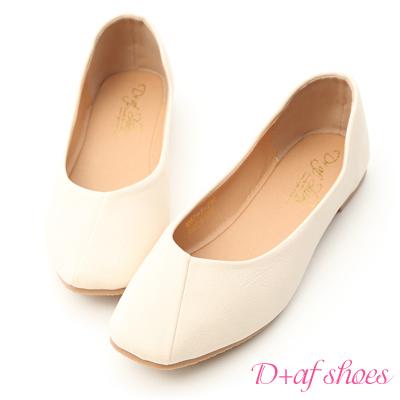 D+AF 柔軟特質.素面方頭好穿平底鞋*米