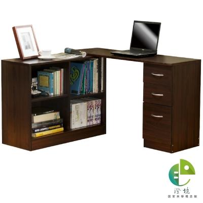 澄境 經典百變L型旋轉收納書桌/電腦桌/辦公桌寬120-190x深39x高71cm-DIY
