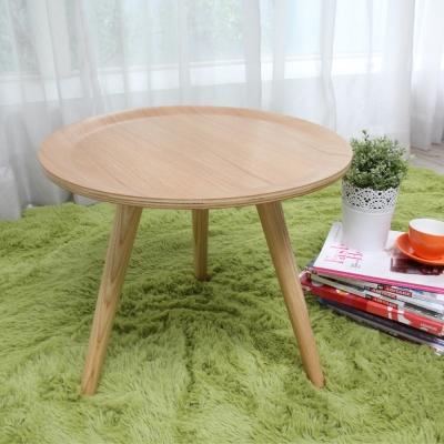 H&D 歐若拉質感實木小圓几-兩色可選