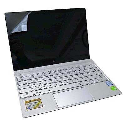 EZstick HP Envy 13 ad1xxTX 專用 螢幕保護貼