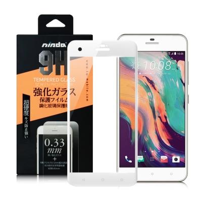 NISDA HTC One X10 5.5吋 滿版鋼化玻璃保護貼-白色