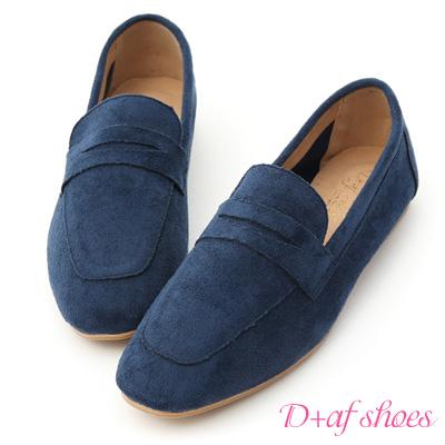 D+AF 自在印象.經典款絨料平底樂福鞋*藍