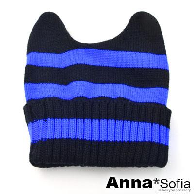 AnnaSofia-可愛雙角條紋-保暖毛線毛帽-藍黑系