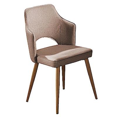AT HOME 艾拉咖啡皮造型鐵藝餐椅