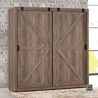 漢妮Hampton伊諾克系列6尺拉門衣櫥-182x61.5x196cm