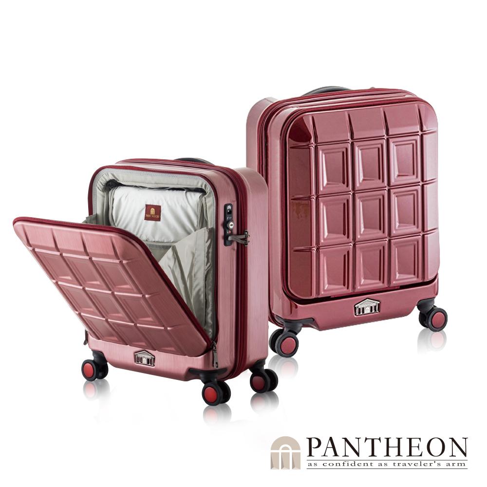 日本PANTHEON 19吋 亮面玫瑰紅 商務人士推薦 立可拿前開登機箱/行李箱