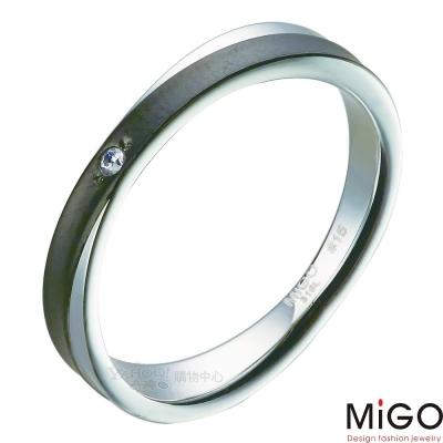 MiGO-相遇男戒(黑)