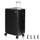 福利品 ELLE 28吋經典橫條紋ABS霧面防刮行李箱-優雅黑侍