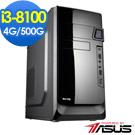 華碩H310平台[水星戰神]i3四核效能電腦