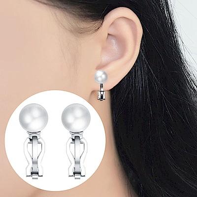 梨花HaNA 無耳洞韓國925銀經典單顆珍珠耳環
