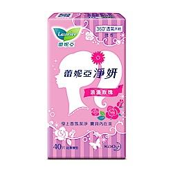 蕾妮亞  淨妍護墊 浪漫玫瑰微香 (40片/包)