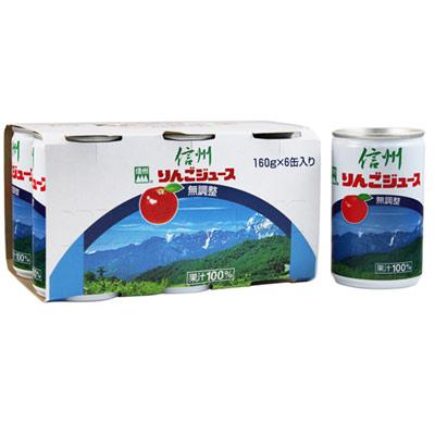 《長野興農》信州蘋果果汁 (160ml X 6入)
