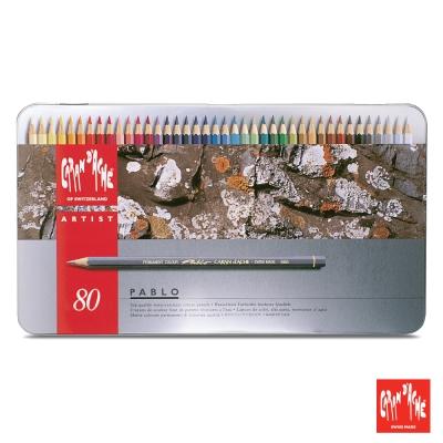 CARAN d'ACHE 卡達 - 專業系列 油性色鉛筆80色