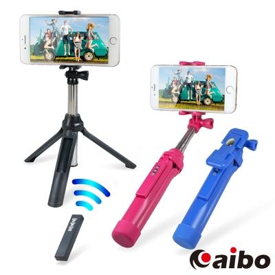aibo TZ07-10 手持/三腳架 無線藍牙自拍桿(分離式遙控器)