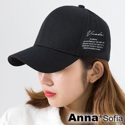 AnnaSofia 韓款側裝飾文 純棉防曬遮陽運動棒球帽(黑系)