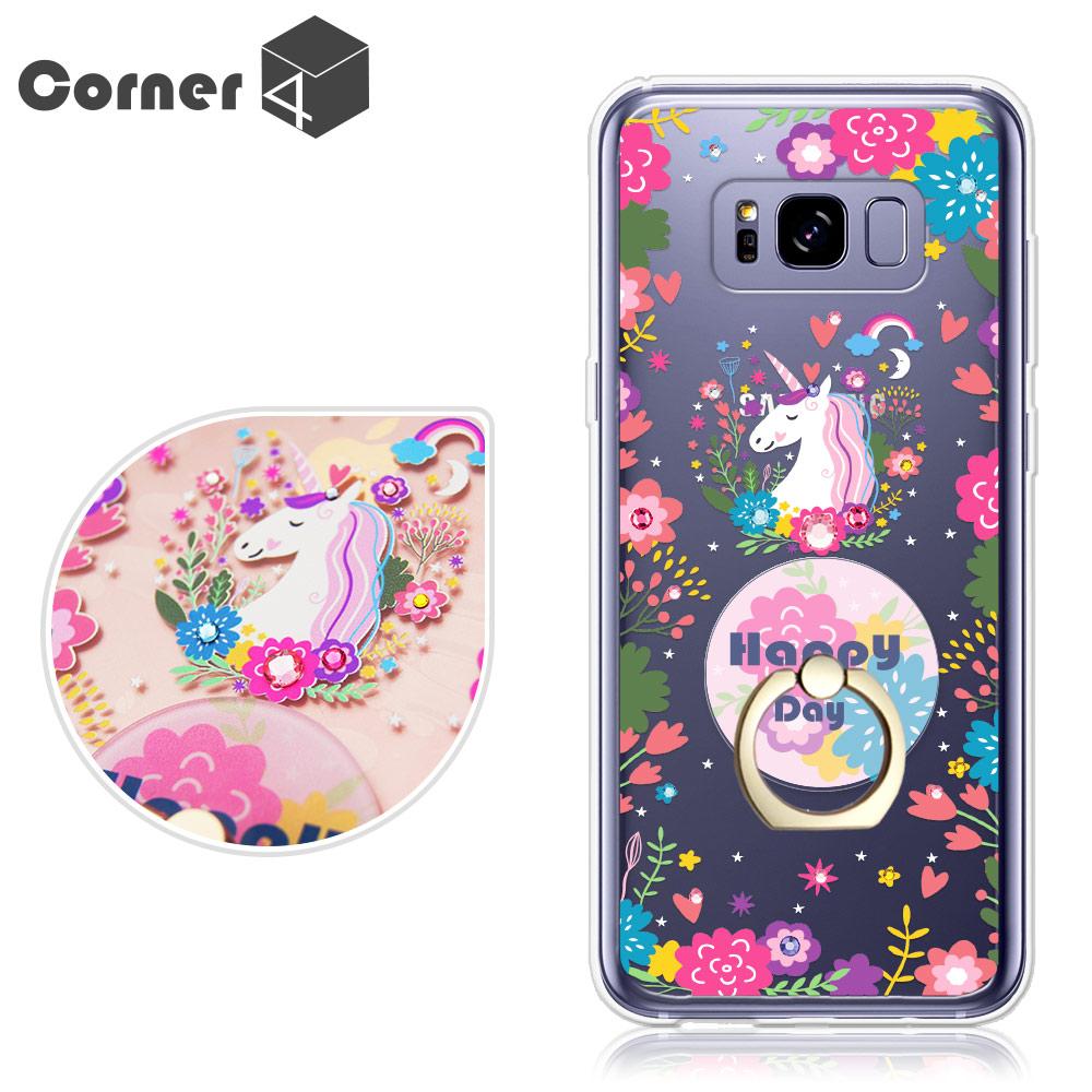 Corner4 Samsung Galaxy S8+ 奧地利彩鑽指環扣雙料手機殼-星星織馬