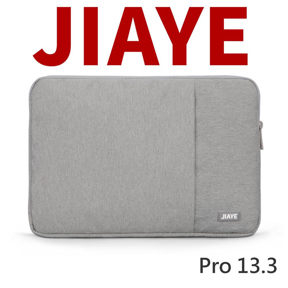 JIAYE-Oliver系列 2016 Macbook Pro 13.3 吋