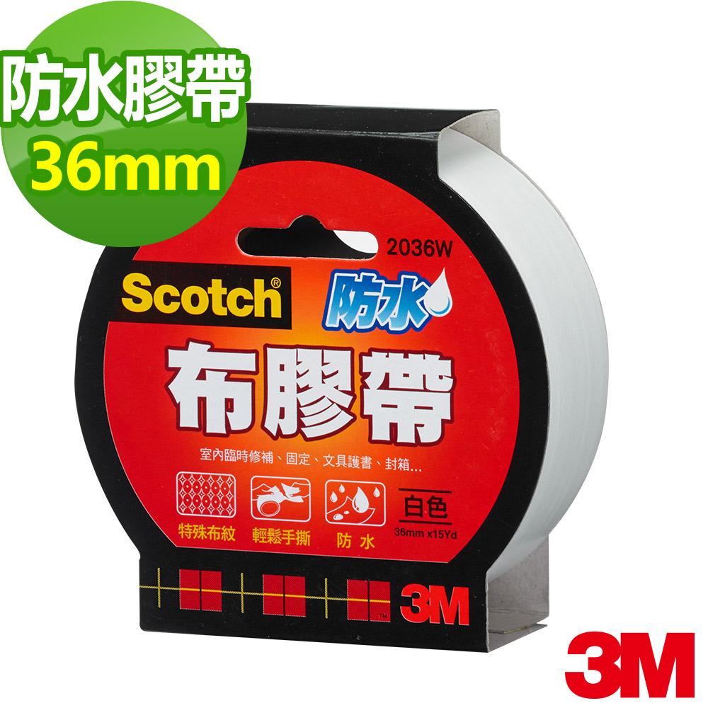 3M SCOTCH 強力防水膠帶-36mm(白)