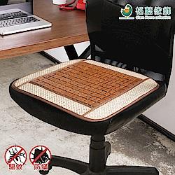 格藍傢飾 和井驅蚊防蹣麻將竹餐椅墊43x43