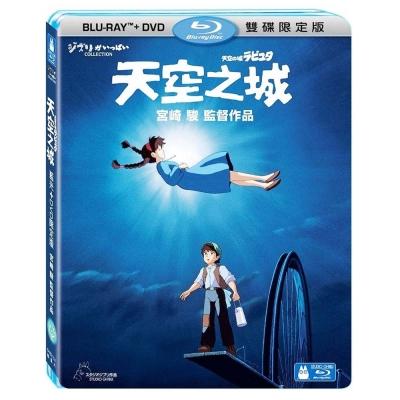 天空之城 (BD+DVD 限定版)藍光  BD