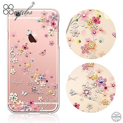 apbs iPhone6s/6 4.7吋 施華洛世奇彩鑽手機殼--彩櫻蝶舞