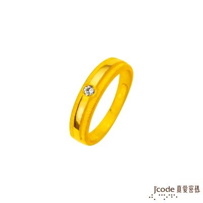 J'code真愛密碼 鍾情一生黃金女戒指