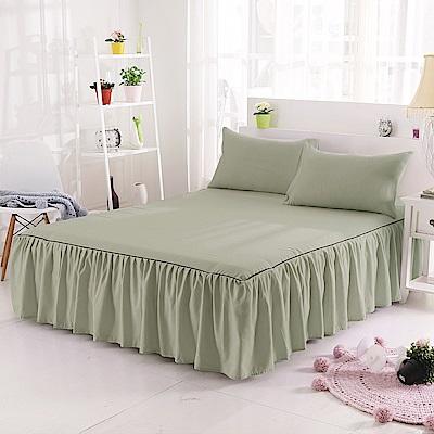 HUEI生活提案 韓系玩色三件式枕套床罩組 特大 灰