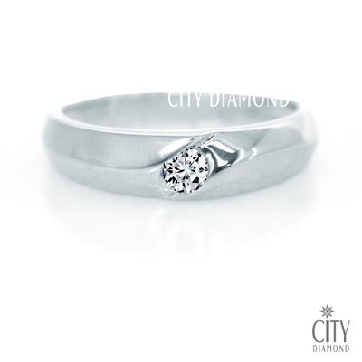 City Diamond『河之窗』10分鑽戒
