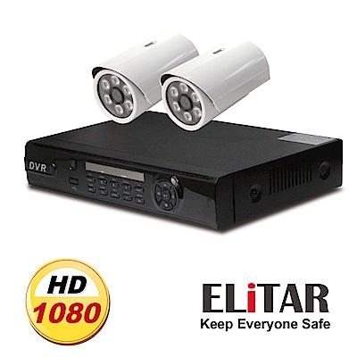 Elitar 4路監控主機+342E雙鏡頭組合
