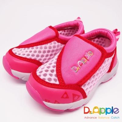 Dr. Apple 機能童鞋 簡約流行大網格休閒童鞋款 粉
